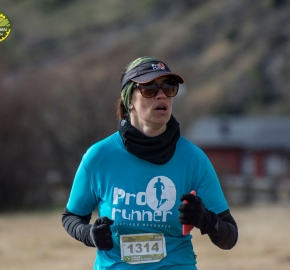 pim1909artr0281; Running in Patagonia for the eighth edition of the Patagonian International Marathon 2019 in Provincia de Última Esperanza, Patagonia Chile; International Marathon; Octava Edición Maratón de la Patagonia, Chile 2019;